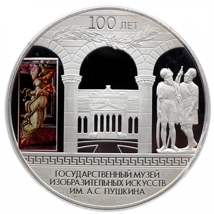 Russland 25 Rubel 5 Unzen Silber PP 100 Jahre Staatsmuseum Puschkin 2012