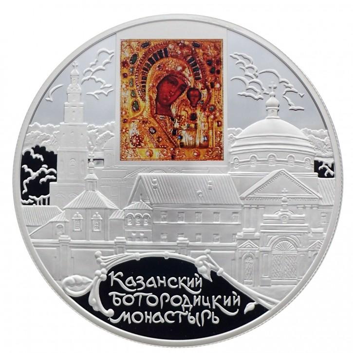 Russland 25 Rubel 5 Unzen Silber PP Kloster Kazan Jungfrau Maria 2011