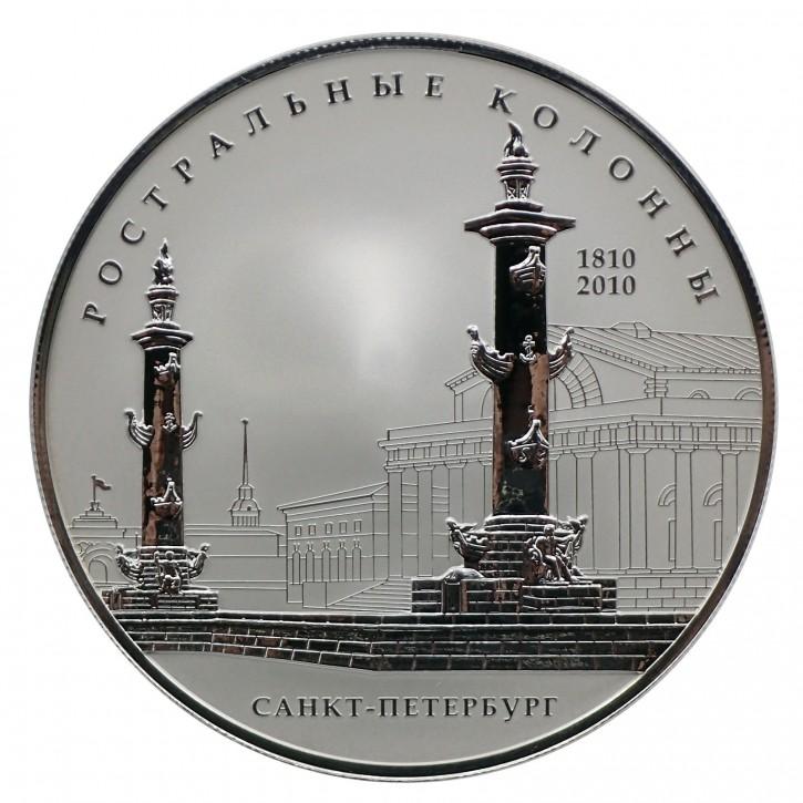 Russland 25 Rubel 5 Unzen Silber PP Rostral Säulen St. Petersburg 2010