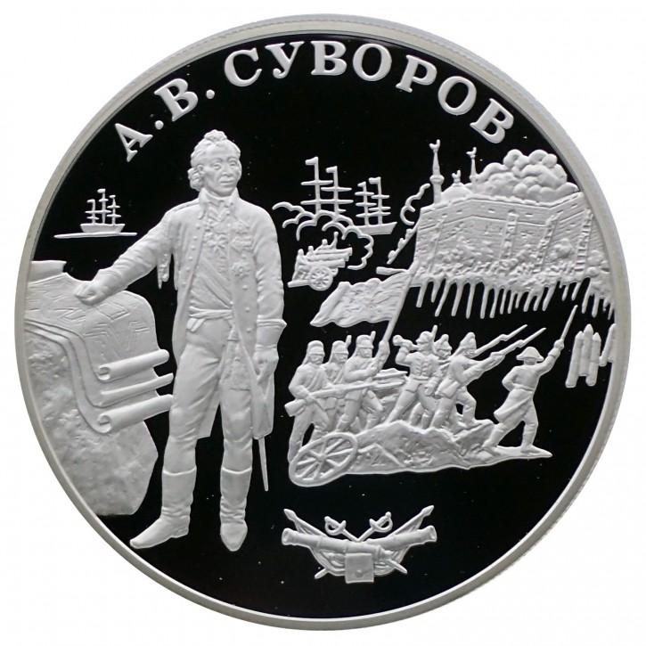 Russland 25 Rubel 5 oz Silber PP Suworow 2000