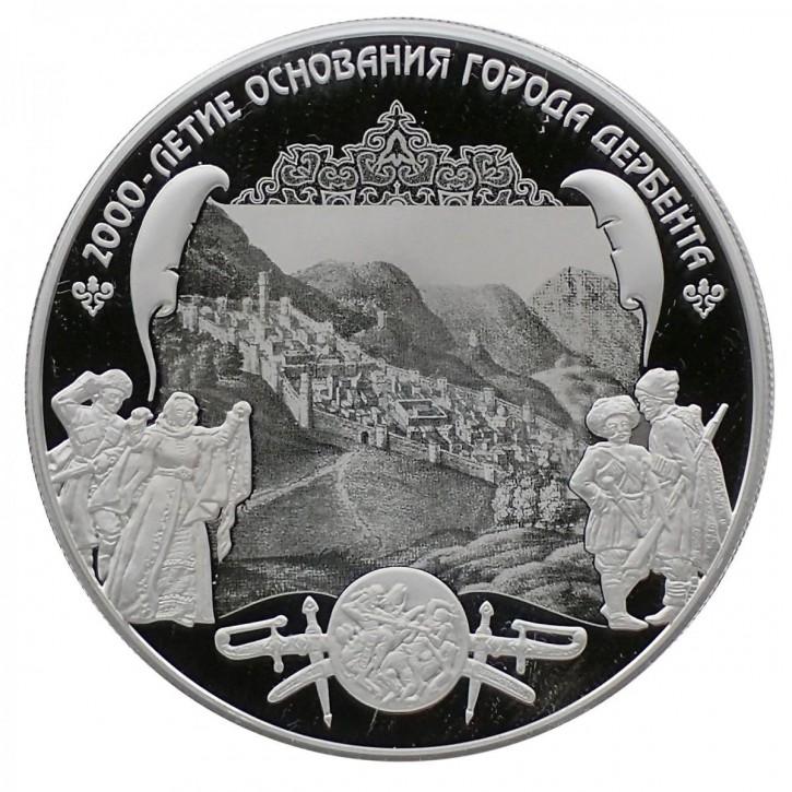 Russland 25 Rubel 5 oz Silber PP Panorama der Stadt Derbent 2015