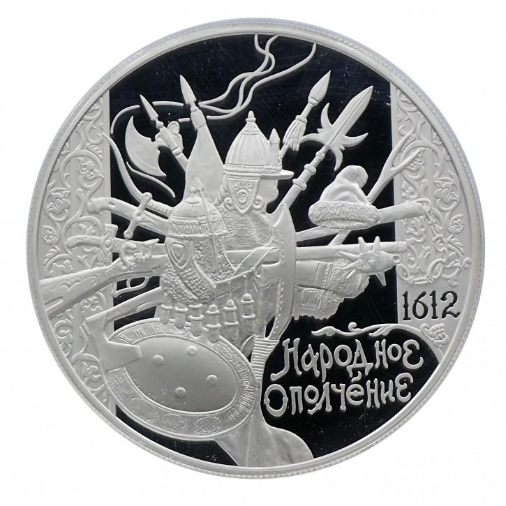 Russland 25 Rubel 5 oz Silber PP Freikorps von Minin und Pozharski 2012