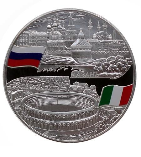 Russland 25 Rubel 5 oz Silber PP Kazan Verona 2013