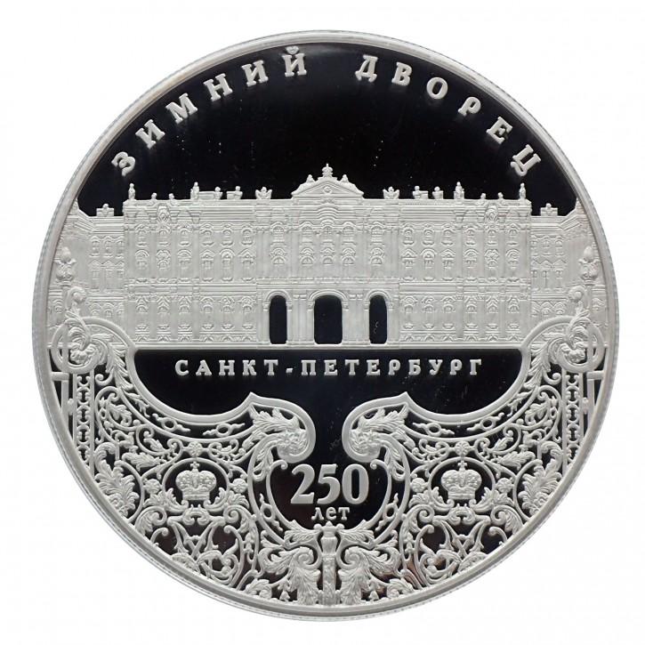 Russland 25 Rubel 5 oz Silber PP 250 Jahre Winterpalast 2012