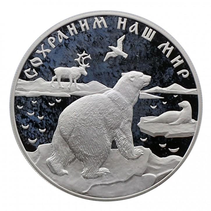 Russland 25 Rubel 5 oz Silber PP Polarbär 1997