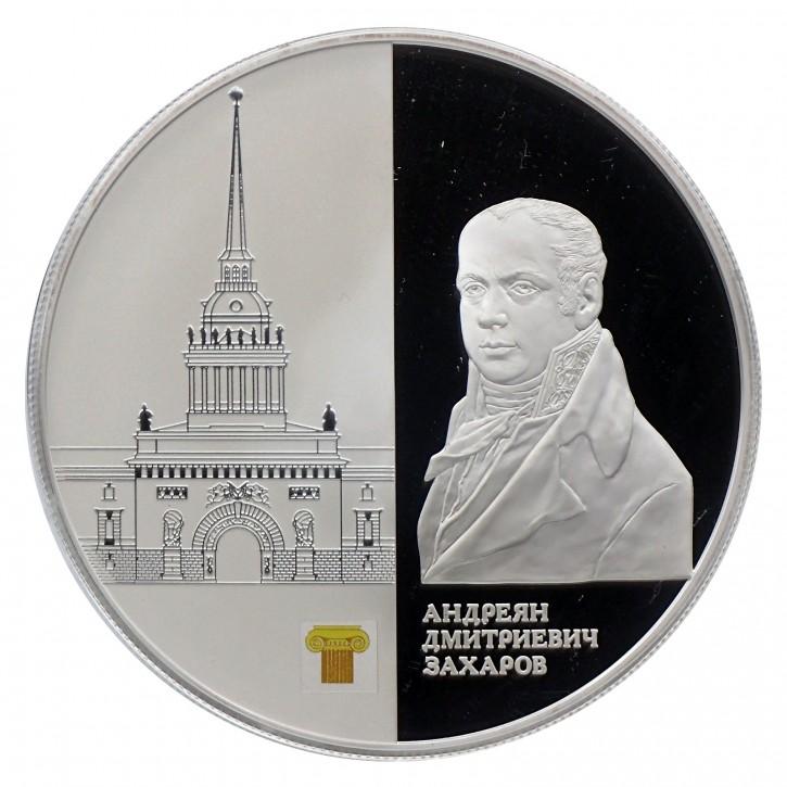 Russland 25 Rubel 5 oz Silber PP Admiralitätsgebäude in St. Petersburg 2012