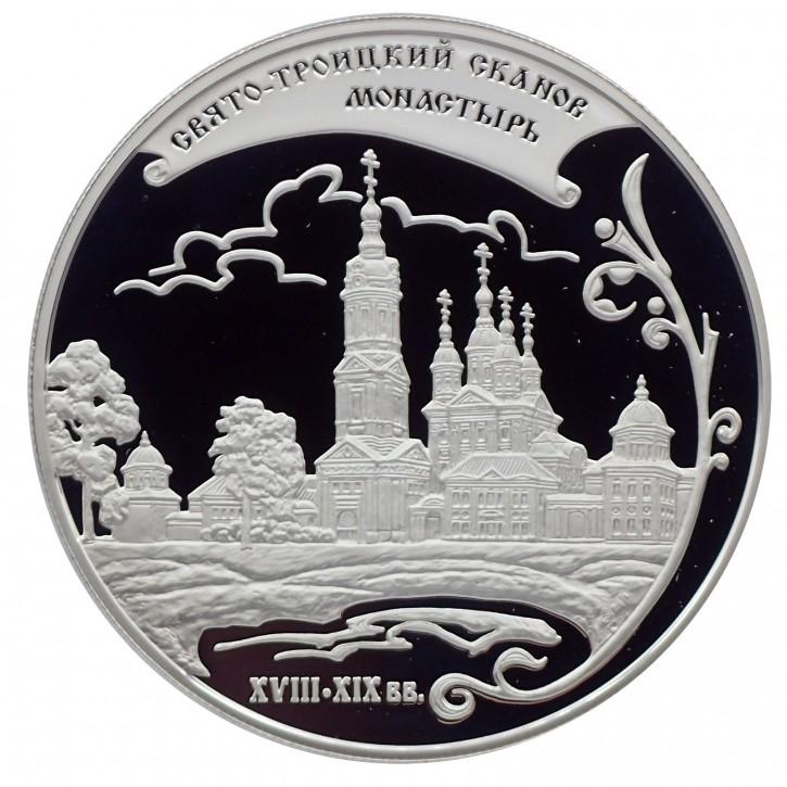 Russland 25 Rubel 5 oz Silber PP Kloster Skanow 2009