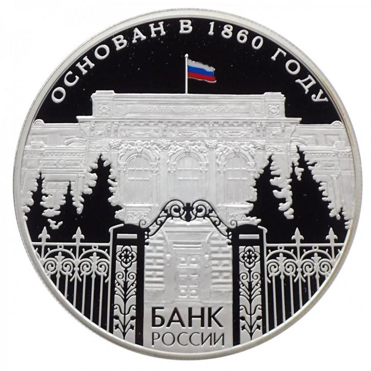 Russland 25 Rubel 5 oz Silber PP 150 Jahre russische Bank 2010