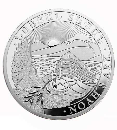 Armenien 500 Dram Arche Noah 1 oz Silber 2019