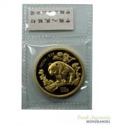 China 100 Yuan Gold Panda 1996 1 oz Small Date