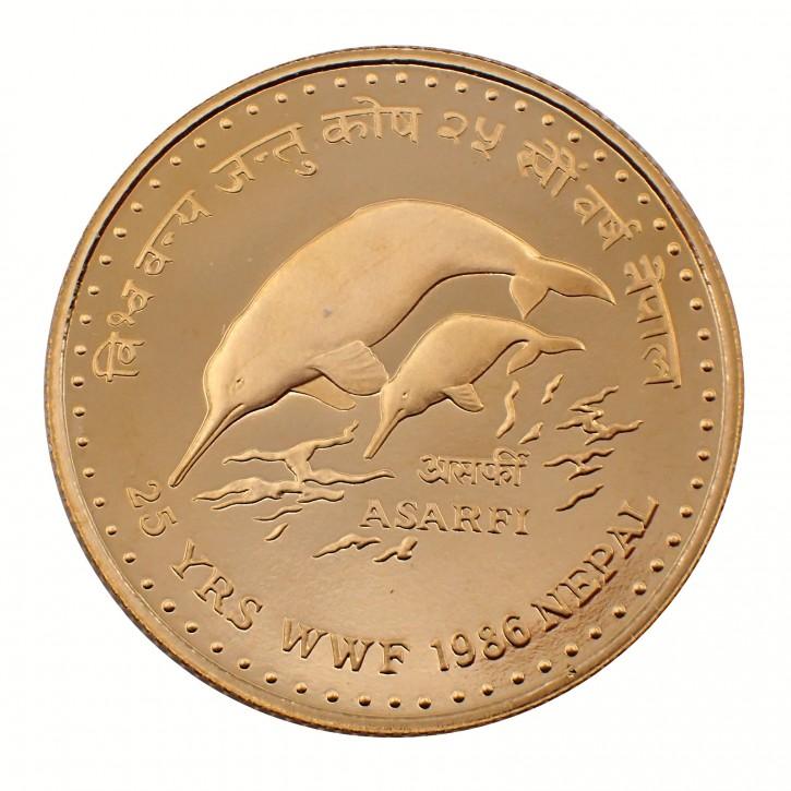 Nepal 1 Asarfi Ganges Delphin 1987 Gold PP