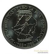 Portugal 100 Escudos Platin 1 oz Bartolomeu Dias Cabo Da Boa Esperanca 1988