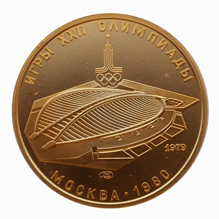 Russland 100 Rubel Gold 1/2 oz 1979 Olympiade Moskau Radrennbahn Krylatowskij