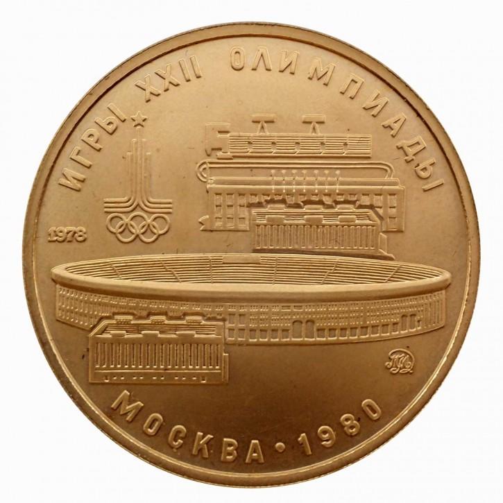 Russland 100 Rubel Gold 1/2 oz 1978 Olympiade Moskau Zentralstadion Lenin