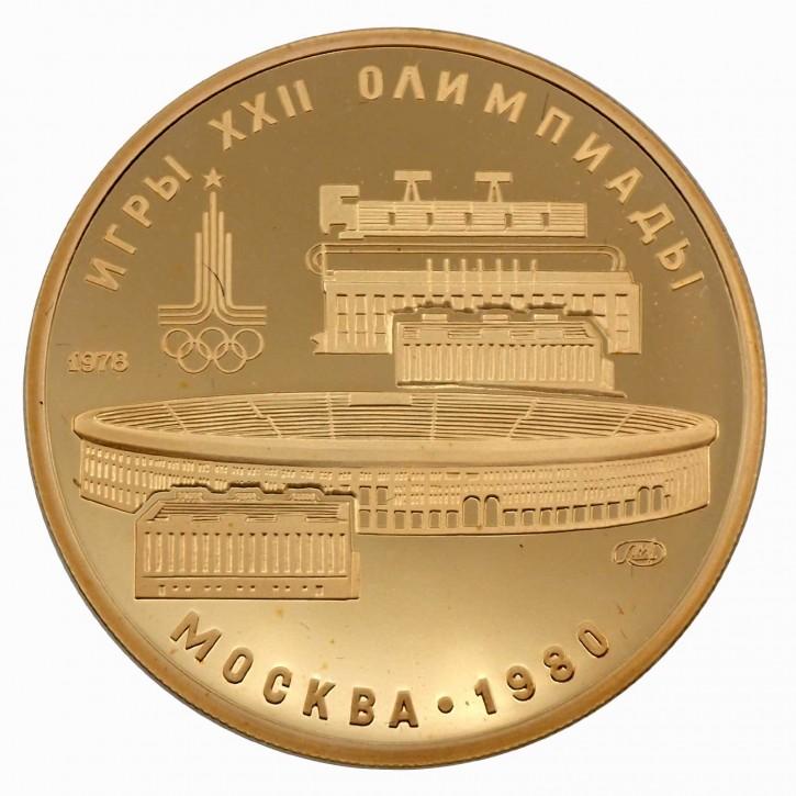 Russland 100 Rubel Gold PP 1/2 oz 1978 Olympiade Moskau Zentralstadion Lenin