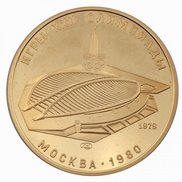 Russland 100 Rubel Gold PP 1/2 oz 1979 Olympiade Moskau Radrennbahn Krylatowskij
