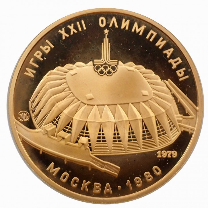 Russland 100 Rubel Gold PP 1/2 oz 1979 Olympiade Moskau Universelle Sporthalle