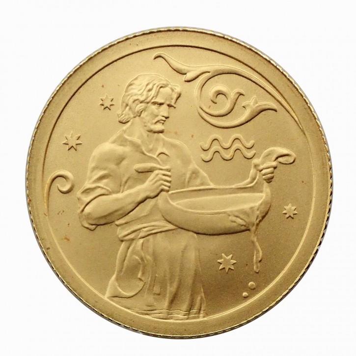Russland 25 Rubel Gold 1/10 oz Sternzeichen Wassermann 2005