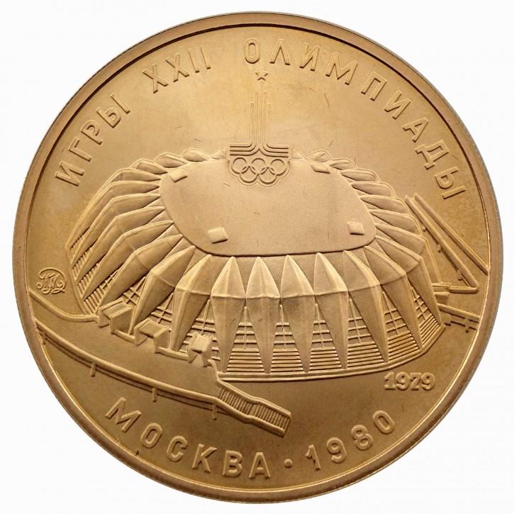 Russland 100 Rubel Gold 1/2 oz 1979 Olympiade Moskau Druzhba Halle