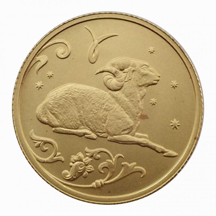 Russland 25 Rubel Gold 1/10 oz Sternzeichen Widder 2005