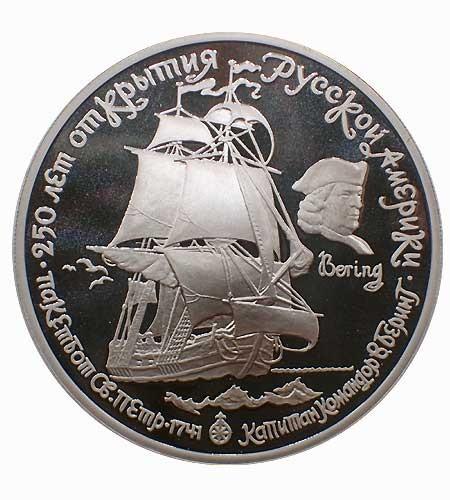 Russland 25 Rubel Palladium Schiff St. Peter 1 oz Pd Polierte Platte 1990