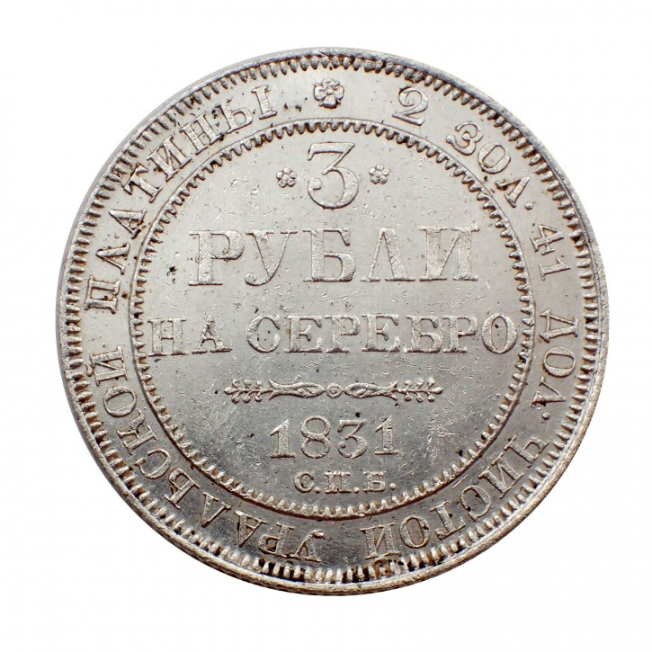 Russland 3 Rubel Nikolaus I Platin 1831