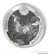 Ruanda 50 Francs 1 oz Silber Lunar Jahr des Hundes 2018 BU