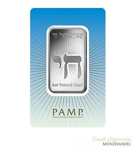 Silberbarren Pamp Suisse 1 oz .999 Silber Motiv Israel