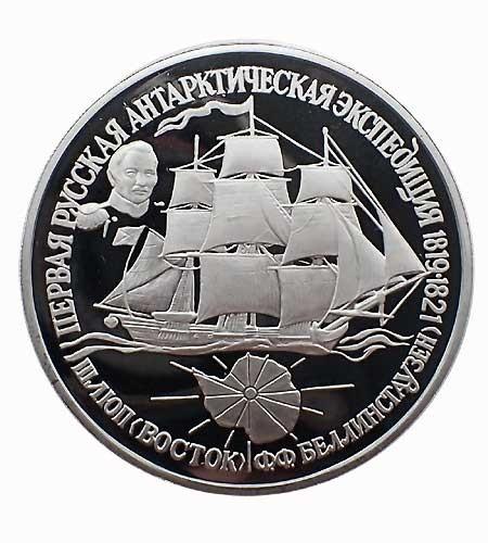Russland 25 Rubel Palladium Schaluppe Vostok 1 oz Pd Polierte Platte 1994