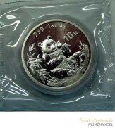 China 10 Yuan Silber Panda 1996 in ovp