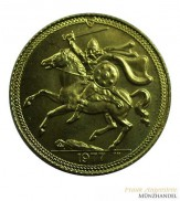 Isle of Man 1/2 Sovereign Gold 1977