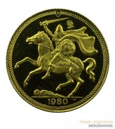 Isle of Man 1/2 Sovereign Gold 1980