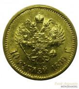 Russland 10 Rubel Nikolaus II 1899 Gold