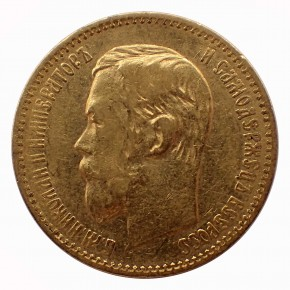 Russland 5 Rubel Nikolaus II 1898 Gold