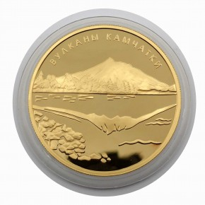 Russland 1000 Rubel Gold Vulkane von Kamtschatka 2008