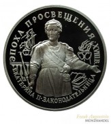 Russland 25 Rubel Palladium Katharina die Große 1 oz Pd Polierte Platte 1992