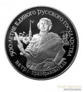 Russland 25 Rubel Palladium Peter der Große 1 oz Pd Polierte Platte 1990
