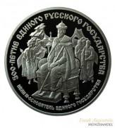 Russland 25 Rubel Palladium Ivan III 1 oz Pd Polierte Platte 1989