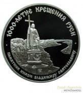 Russland 25 Rubel Palladium Vladimir I 1 oz Pd Polierte Platte 1989